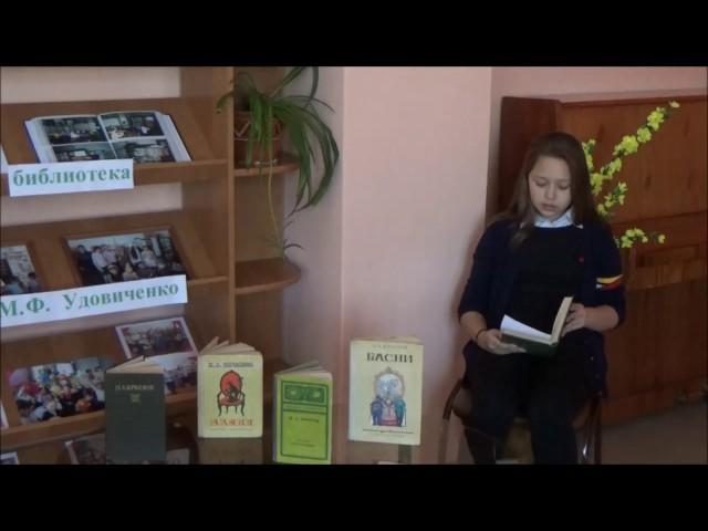 Изображение предпросмотра прочтения – АлинаЛячина читает произведение «Чиж и Голубь» И.А.Крылова