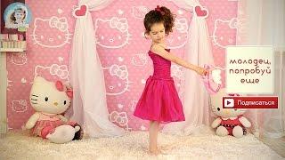 Игра переодевалки. Для девушек игры. Для детей от 4 лет. Подбираем одежду Детская одежда. 25