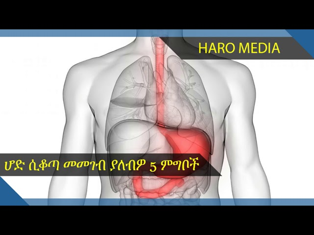 Ethiopia - Important Health Tips