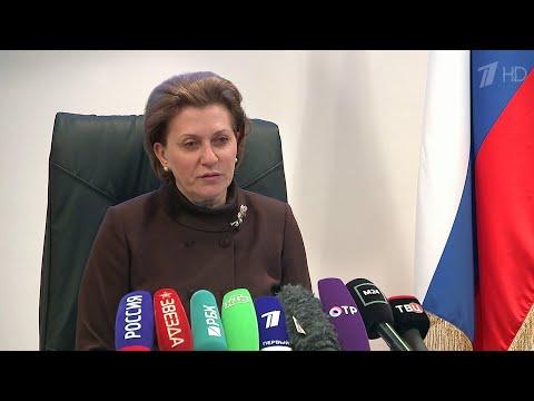 Роспотребнадзор заявил об отсутствии оснований для ограничений в РФ в связи с новым вирусом.