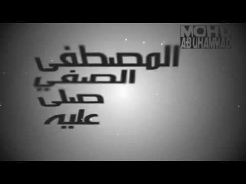 Maher Zain   Mawlaya  Taher Al Qalbi  Ringtone   Typography FULL HD   YouTube