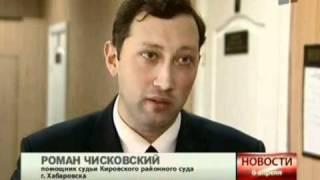 Первое краевое.Новости.Ветеринарная ошибка(, 2011-04-06T09:03:08.000Z)