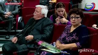 Деятельность государственных театров обсудили на заседании коллегии Минкультуры Дагестана