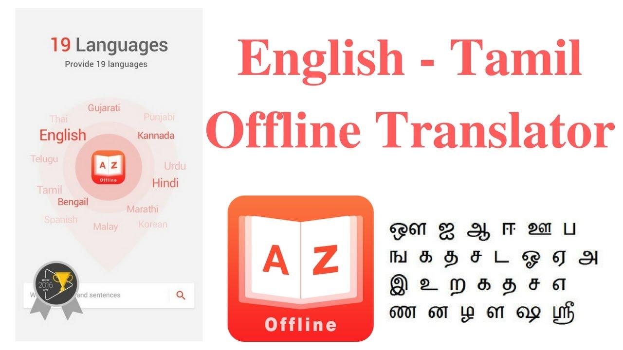 To pdf tamil malay dictionary
