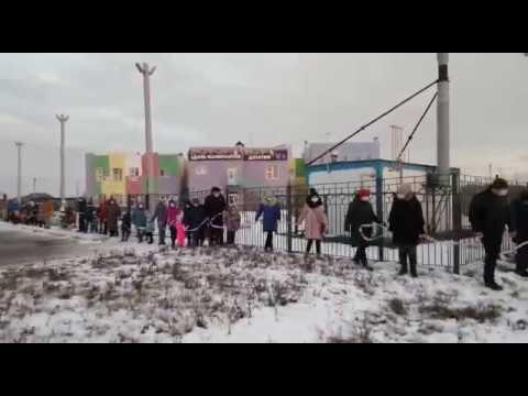 Экологический флешмоб (г. Отрадный, Самарская область)