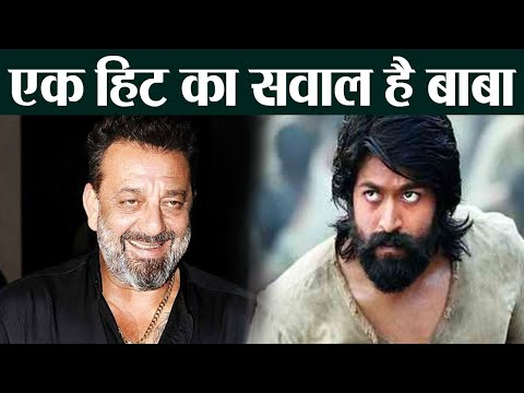KGF 2: Sanjay Dutt to Play VILLAIN  in KGF Sequel! check out | FilmiBeat Mp3