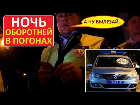 Не дашь денег - вызовем МАДИ: Инспекторы ДПС разбили стекло и оформили ТАКСИСТА за неповиновение.