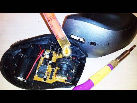 Мышь A4-Tech XL-750BH USB (кожа ) желто-коричневая