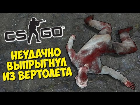 игры приколы зомби