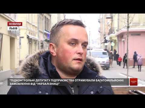 Zaxid.Net: Луценко не підписав подання САП на позбавлення недот...