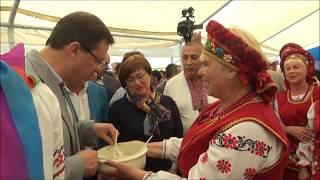 День дружбы народов 2018 Самара Самый добрый многонациональный праздник России!
