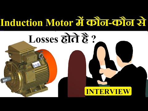 losses in induction motor. Fixed and Constant Losses and Variable Losses (Hindi)