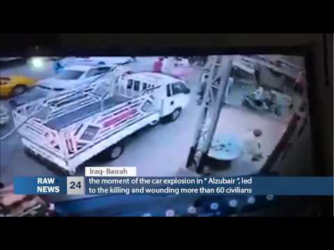 Car Explosion In Alzubair west of Basrah in iraq (Oct 5th, 2015)