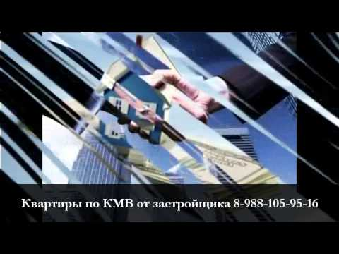 Недвижимость в Туле Продажа квартир в Туле вторичное