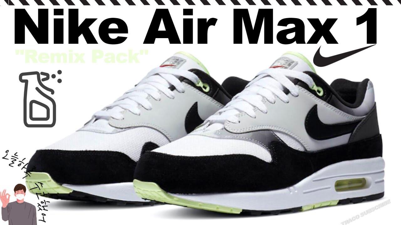 Nike Air Max 1 Remix Pack