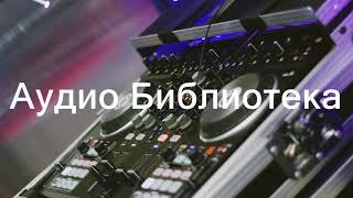 Circles - Lensko (Аудио Библиотека) (No Copyright Music)