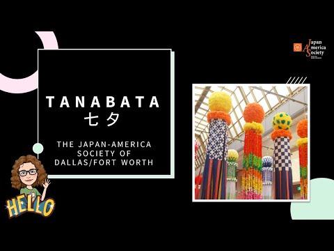【Tanabata】What is Tanabata