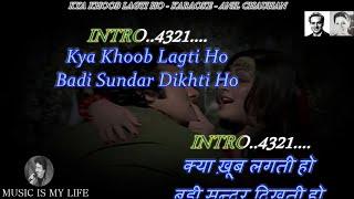 Kya Khoob Lagti Ho Karaoke With Scrolling Lyrics Eng  & हिंदी
