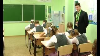 Урок математики, Ищенко Я. О., 2016
