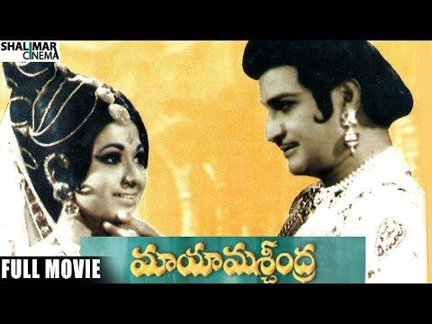 Maya Machindra Full Length Telugu Movie || N T Rama Rao, Vanisri
