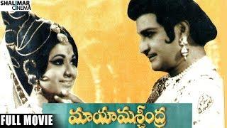 Maya-Machindra-Full-Length-Telugu-Movie-N-T-Rama-Rao-Vanisri
