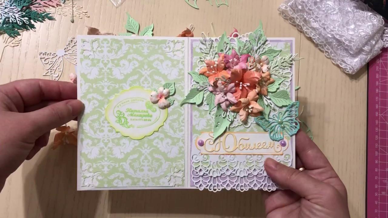 Картинка аву, скрап открытка для женщины 60 лет