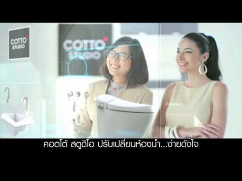 [TVC] COTTO Studio
