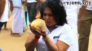 세계테마기행 - 인생찬가! 스리랑카 1부- 모두를 환영합니다, 트링코말리_#002
