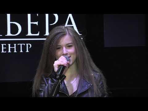 Маша Сур - Fighter