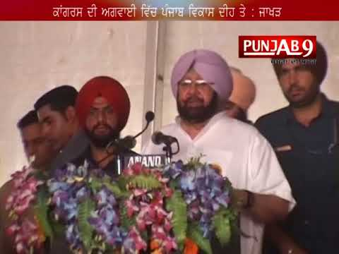 Amarinder lays foundation stone for Rs 800 cr beverage plant at Pathankot