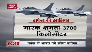 India Receives First Rafale Combat Aircraft: These Features Make It Deadliest