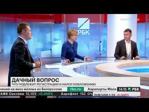 Плати налог РФ за вдох и выдох!из YouTube · Длительность: 8 мин44 с