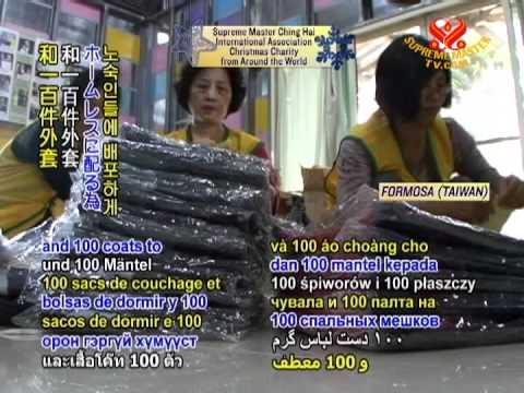 Supreme Master Ching Hai International Association Christmas charity news from around the world