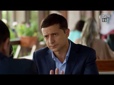 Видео: При налиичии  денег президентом можно сделать даже Чупакабру!