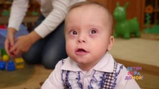 Степан А., народився в грудні 2014 р.