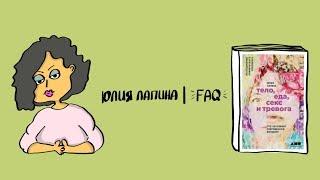 видео Психолог ответ на вопрос Марии
