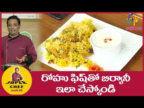 Rohu fish biriyani | Super Chef | 13th September 2017 | Full Episode | ETV Abhiruchi