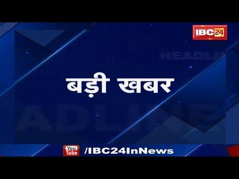 News Headline | 4:00 PM | 22 September 2018 | अबतक की बड़ी ख़बरें