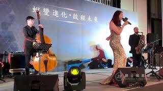 爵士風樂團-外籍歌手Caitlin爵士樂團