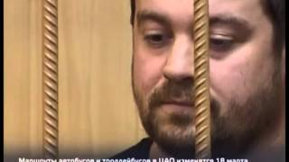 Мосгорсуд признал арест Эрика Китуашвили законным