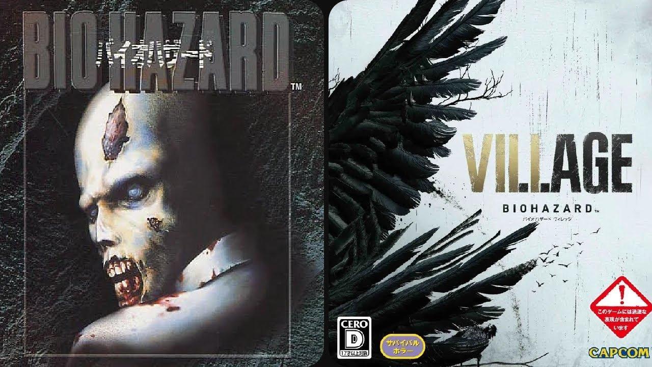 Download All Resident Evil Games (1991-2021)