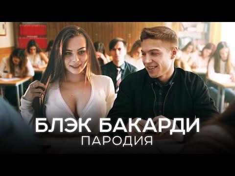 GAZIROVKA - Black