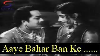 Aaye Bahar Ban Ke - Rafi - RAJ HATH - Sohrab Modi, Madhubala, Pradeep Kumar