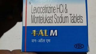 1 - AL M Tablet ( क्या आपको इसका इस्तमाल करने का सही तरीका पता है ) Review In Hindi