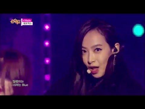 【TVPP】f(x) - 4 Walls, 에프엑스 - 4 월즈 @Comeback Stage, Show! Music Core Live