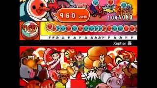 Taiko no Tatsujin (太鼓の達人) Hardest Song - Xepher