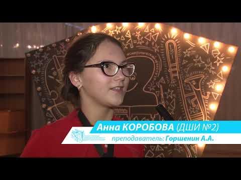 Симфонический оркестр УР - Благотворительный концерт «Оркестр – детям»