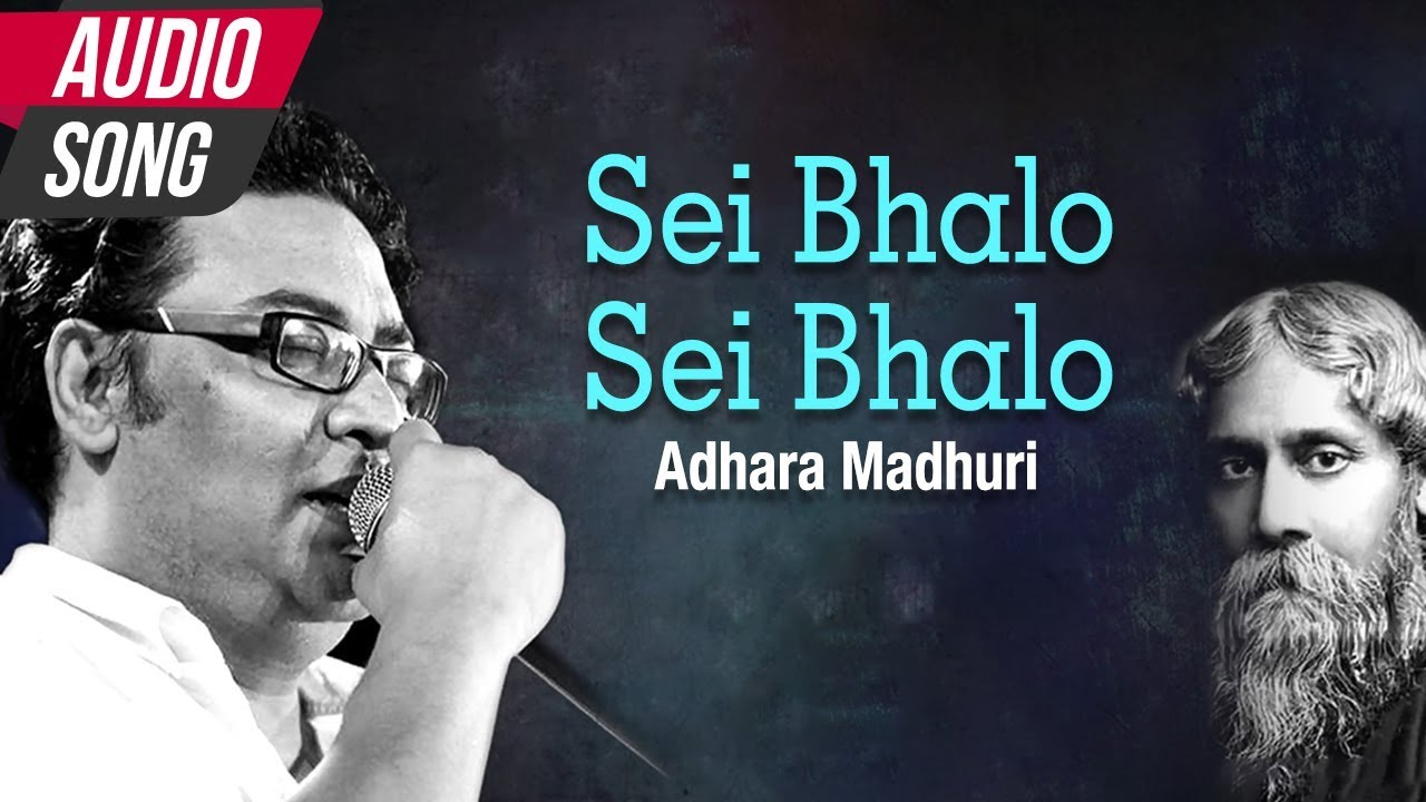 Download Sei Bhalo Sei Bhalo Sunidhi Chauhan Soumyojit Das