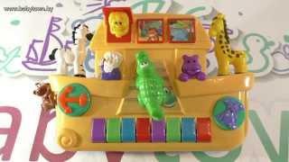 Kiddieland игрушка Ноев ковчег