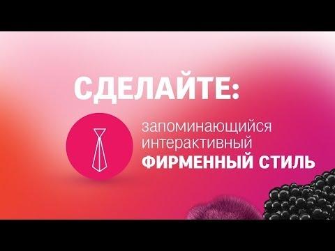 Типография Артикул - рекламная полиграфия онлайн